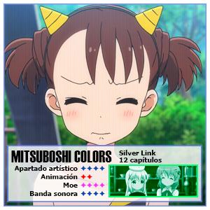 mitsuboshi v2